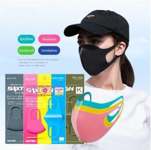 Reusable Anti-Pollution Face Masks