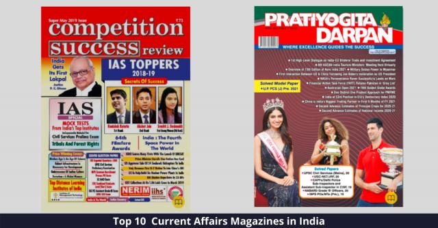 Best Current Affairs Magazine